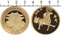 Изображение Монеты Северная Корея 20 вон 2002 Латунь Proof Год  Лошади.