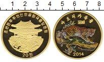 Изображение Монеты Северная Корея 20 вон 2014 Латунь Proof