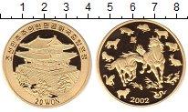 Изображение Монеты Северная Корея 20 вон 2002 Латунь Proof