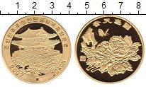 Изображение Монеты Северная Корея 20 вон 2007 Латунь Proof цветок