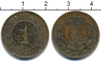 Изображение Монеты Дания 1 скиллинг 1856 Бронза XF Фредерик VII.