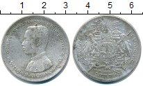 Изображение Монеты Таиланд 1 бат 1876 Серебро VF Рама V
