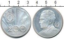 Изображение Монеты Югославия 200 динар 1977 Серебро XF Иосип Броз Тито 40 л