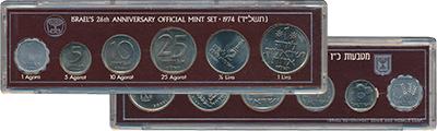 Изображение Подарочные монеты Израиль Набор 1974 года 1974  UNC В набор входят шесть