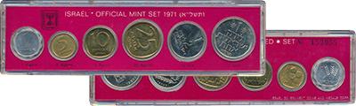 Изображение Подарочные монеты Израиль Набор 1971 года 1971  UNC В набор входят шесть
