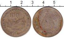 Изображение Дешевые монеты Индонезия 100 рупий 1978 Медно-никель VF+