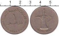 Изображение Дешевые монеты ОАЭ 1 дирхам 1977 Медно-никель XF