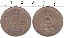 Изображение Барахолка Шри-Ланка 2 рупии 1984 Медно-никель XF