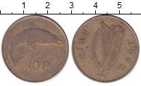 Изображение Барахолка Ирландия 10 евро 1969 Медно-никель XF