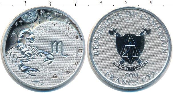 Купить серебряную монету скорпион купить альбом альбо нумизматика