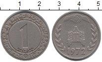 Изображение Монеты Алжир 1 динар 1972 Медно-никель XF ФАО.  Трактор.
