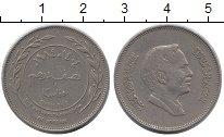 Изображение Монеты Иордания 50 филс 1984 Медно-никель XF
