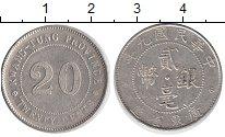 Монета Кванг-Тунг 20 центов Серебро 1920 XF- фото