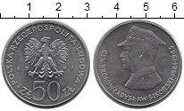 Изображение Монеты Польша 50 злотых 1981 Медно-никель UNC- Сикорский