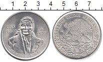 Изображение Монеты Мексика 100 песо 1977 Серебро UNC-