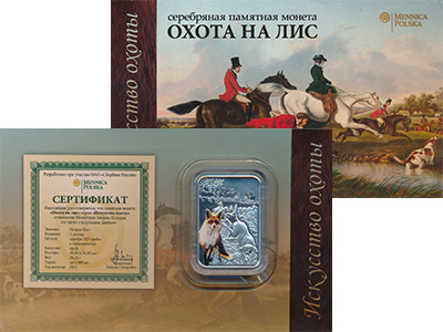 Изображение Подарочные наборы Ниуэ Охота на лис 2012 Серебро Proof `Монета номиналом 1
