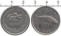 Изображение Монеты Хорватия 2 куны 2005 Медно-никель XF Тунец.