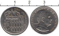 Изображение Монеты Монако 1/2 франка 1977 Медно-никель UNC-