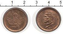 Изображение Монеты Пакистан 1 рупия 2002 Латунь XF