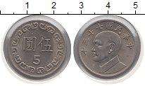 Изображение Монеты Тайвань 5 юаней 1984 Медно-никель UNC-