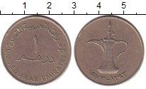 Изображение Дешевые монеты ОАЭ 1 дирхам 1974 Медно-никель XF