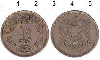 Изображение Дешевые монеты ОАЭ 1 дирхам 1997 Медно-никель XF