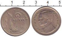 Изображение Дешевые монеты Таиланд 1 фуанг 1980 Медно-никель XF