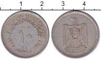 Изображение Дешевые монеты ЮАР 1 шиллинг 1984 Медно-никель XF