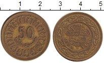 Изображение Дешевые монеты Тунис 50 миллим 1993 Латунь XF