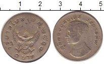 Изображение Барахолка Таиланд 1 бат 1974 Медно-никель XF-