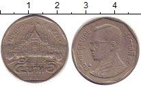 Изображение Дешевые монеты Китай 1 чиао 1968 Медно-никель XF