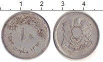 Изображение Дешевые монеты Египет 10 миллим 1972 Алюминий XF-