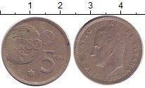 Изображение Дешевые монеты Испания 5 песет 1981 Медно-никель XF-