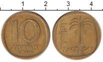 Изображение Дешевые монеты Кипр 10 центов 1998 Латунь XF