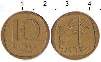 Изображение Дешевые монеты Кипр 10 центов 1995 Латунь XF