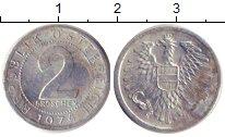 Изображение Барахолка Польша 2 гроша 1974 Алюминий VF+