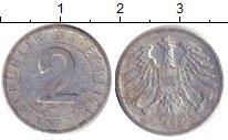 Изображение Барахолка Польша 2 гроша 1972 Медно-никель XF