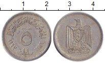 Изображение Дешевые монеты Израиль 1 шекель 1990 Алюминий XF