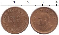 Изображение Дешевые монеты Тайвань 1 чиао 1990 Латунь XF