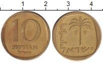 Изображение Барахолка Индокитай 10 центов 1990 Латунь XF