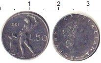Изображение Дешевые монеты Италия 50 лир 1991 Латунь XF