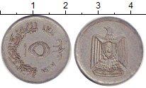 Изображение Барахолка Египет 5 миллим 1967 Алюминий