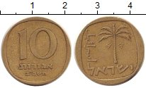 Изображение Дешевые монеты Израиль 10 агор 1969 Бронза XF- Государство Израиль