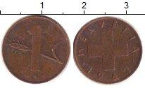 Изображение Дешевые монеты Швеция 1 эре 1962 Латунь XF