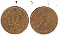 Изображение Барахолка Гонконг 10 центов 1982 Медь XF