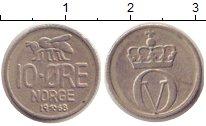 Изображение Барахолка Дания 10 эре 1968 Медно-никель XF-