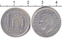 Изображение Дешевые монеты Испания 1 песета 1988 Медно-никель XF