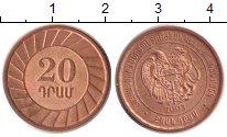Изображение Барахолка Грузия 20 лари 2003 Латунь AUNC