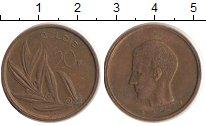 Изображение Барахолка Бельгия 20 франков 1981 Латунь XF