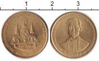 Изображение Дешевые монеты Таиланд 50 сатанг 1996 Латунь XF-